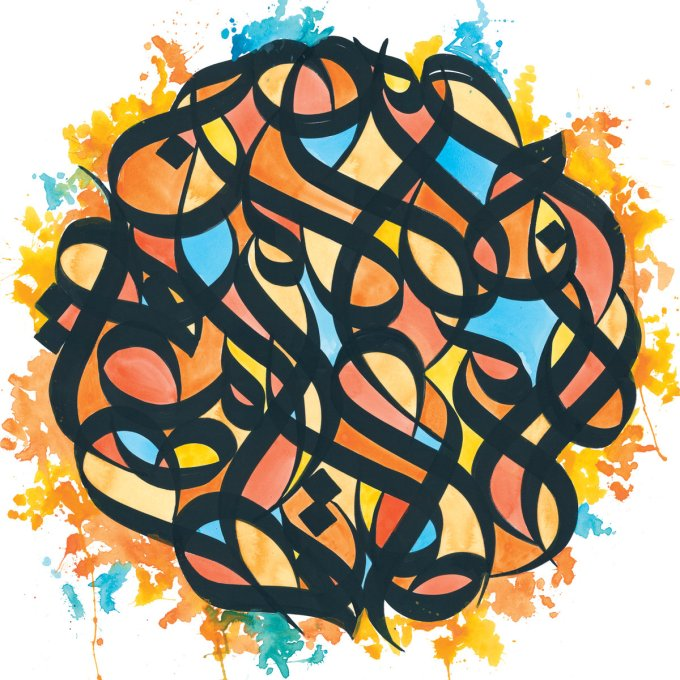 brotherali album art